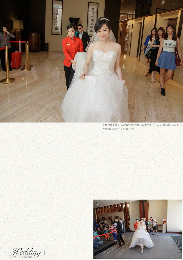 24 2 724x1024 - 【婚禮記錄】兆勳&瑋宜 宜蘭 單午宴