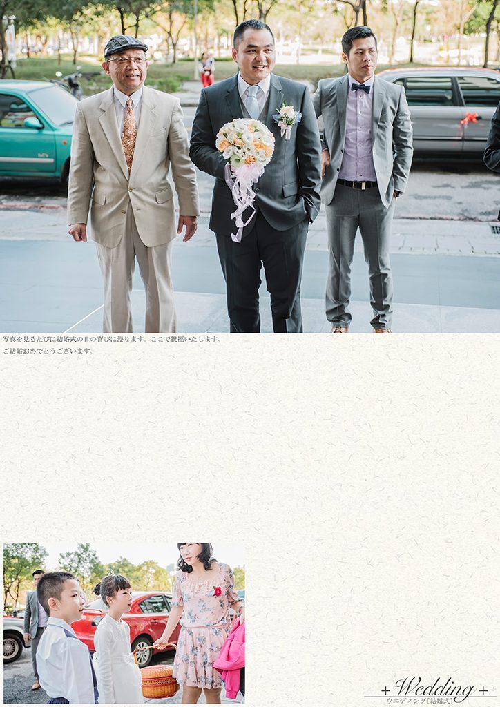 24 4 724x1024 - 【婚禮紀錄】至揚&京玉 高雄 早儀午宴