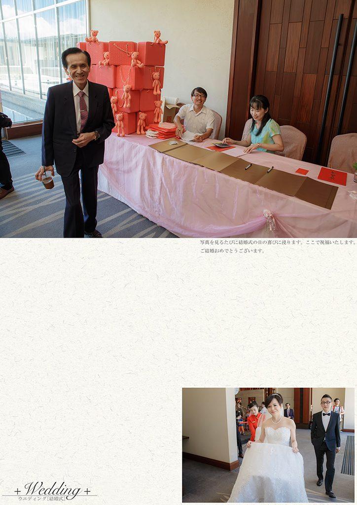 25 2 724x1024 - 【婚禮記錄】兆勳&瑋宜 宜蘭 單午宴