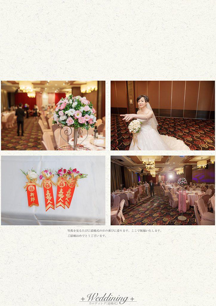 26 2 724x1024 - 【婚禮記錄】兆勳&瑋宜 宜蘭 單午宴