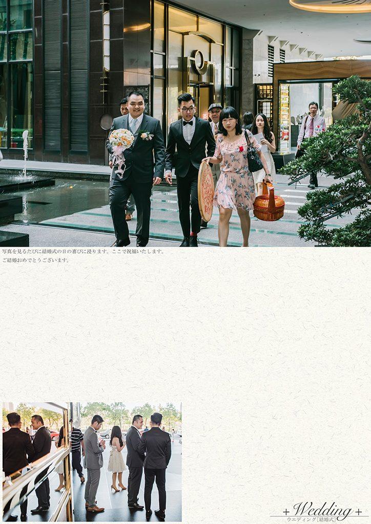 26 4 724x1024 - 【婚禮紀錄】至揚&京玉 高雄 早儀午宴