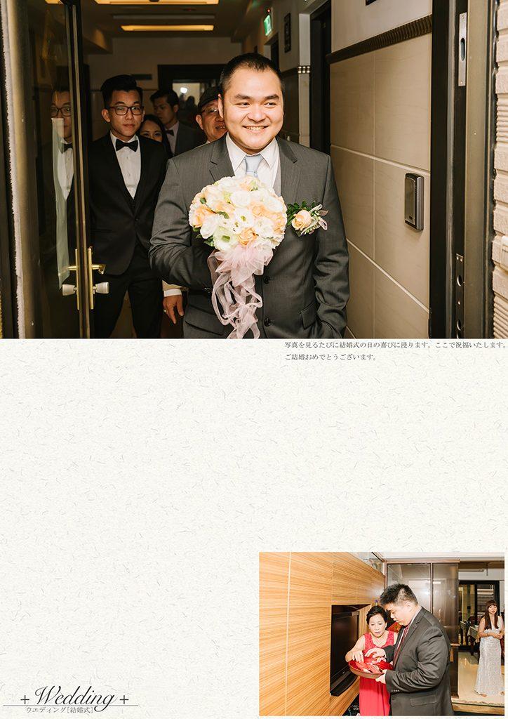 28 4 724x1024 - 【婚禮紀錄】至揚&京玉 高雄 早儀午宴