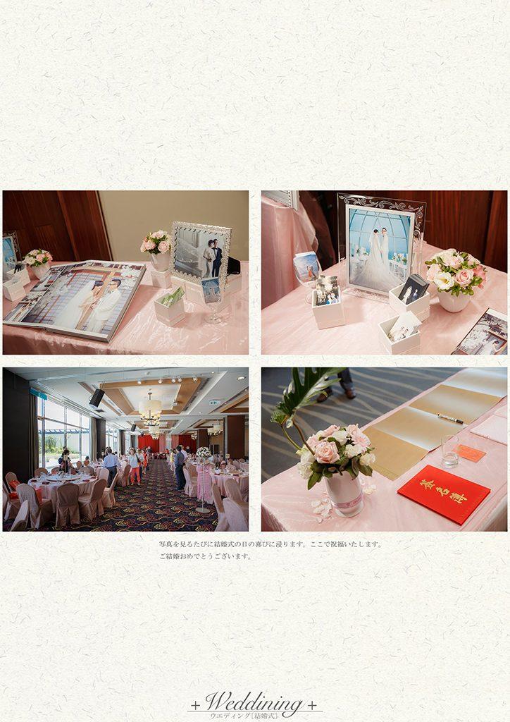 29 2 724x1024 - 【婚禮記錄】兆勳&瑋宜 宜蘭 單午宴