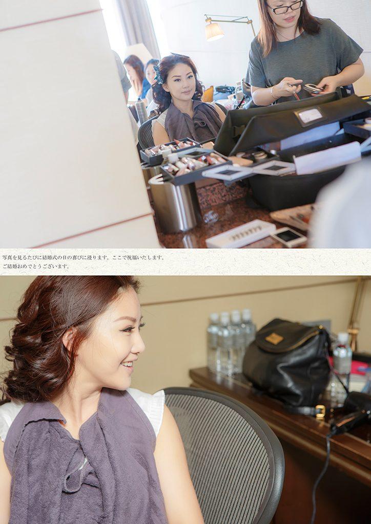 3 1 724x1024 - 【婚禮記錄】士泓&若晴 台北 單午宴