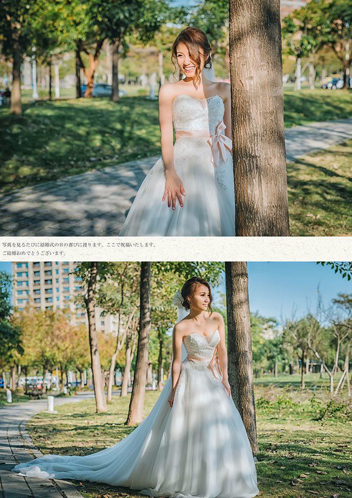 3 4 724x1024 - 【婚禮紀錄】至揚&京玉 高雄 早儀午宴