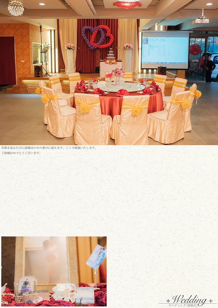 3 724x1024 - 【婚禮紀錄】一郎&瀞宜 高雄 單晚宴