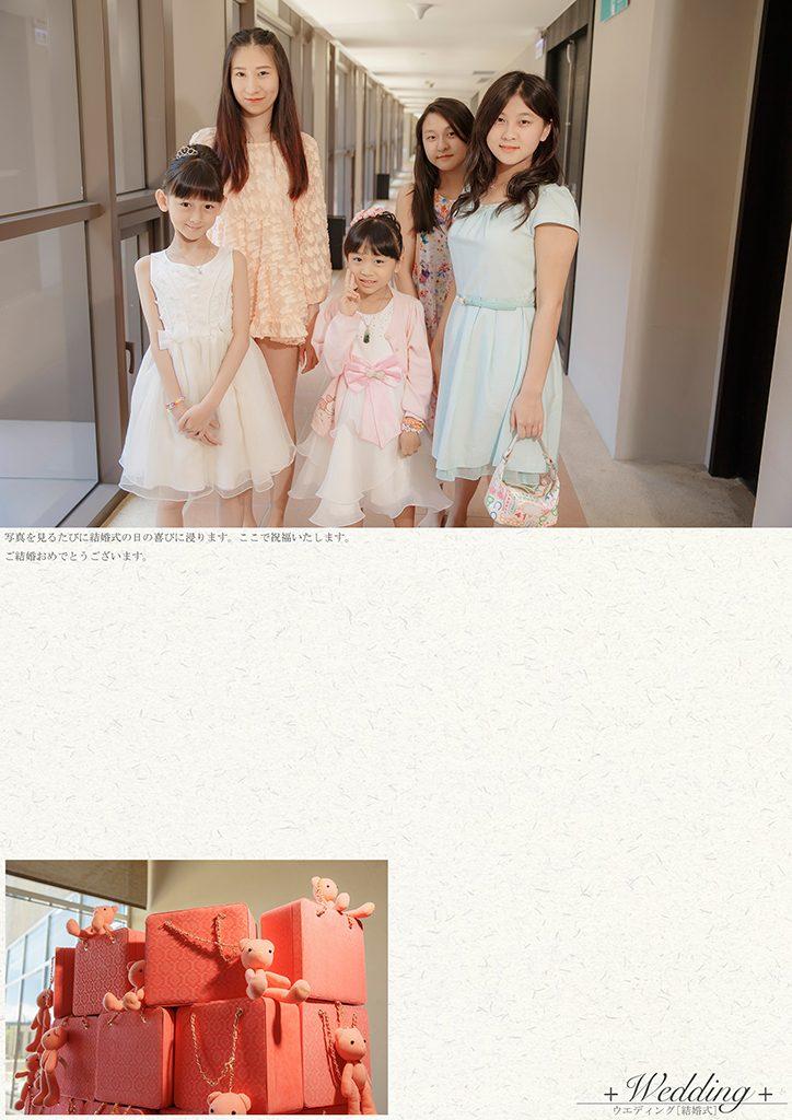 30 2 724x1024 - 【婚禮記錄】兆勳&瑋宜 宜蘭 單午宴