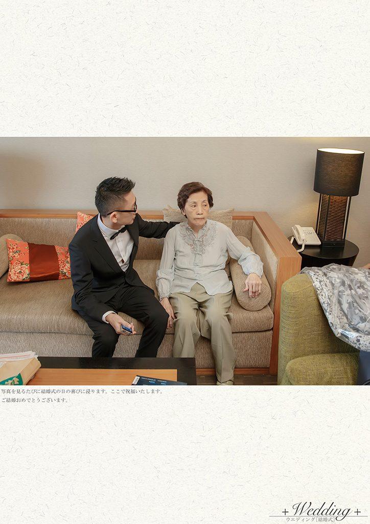 31 2 724x1024 - 【婚禮記錄】兆勳&瑋宜 宜蘭 單午宴