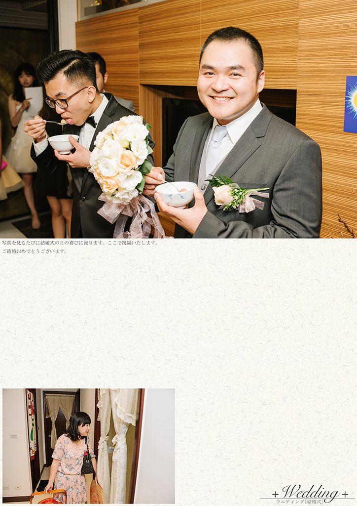 31 4 724x1024 - 【婚禮紀錄】至揚&京玉 高雄 早儀午宴