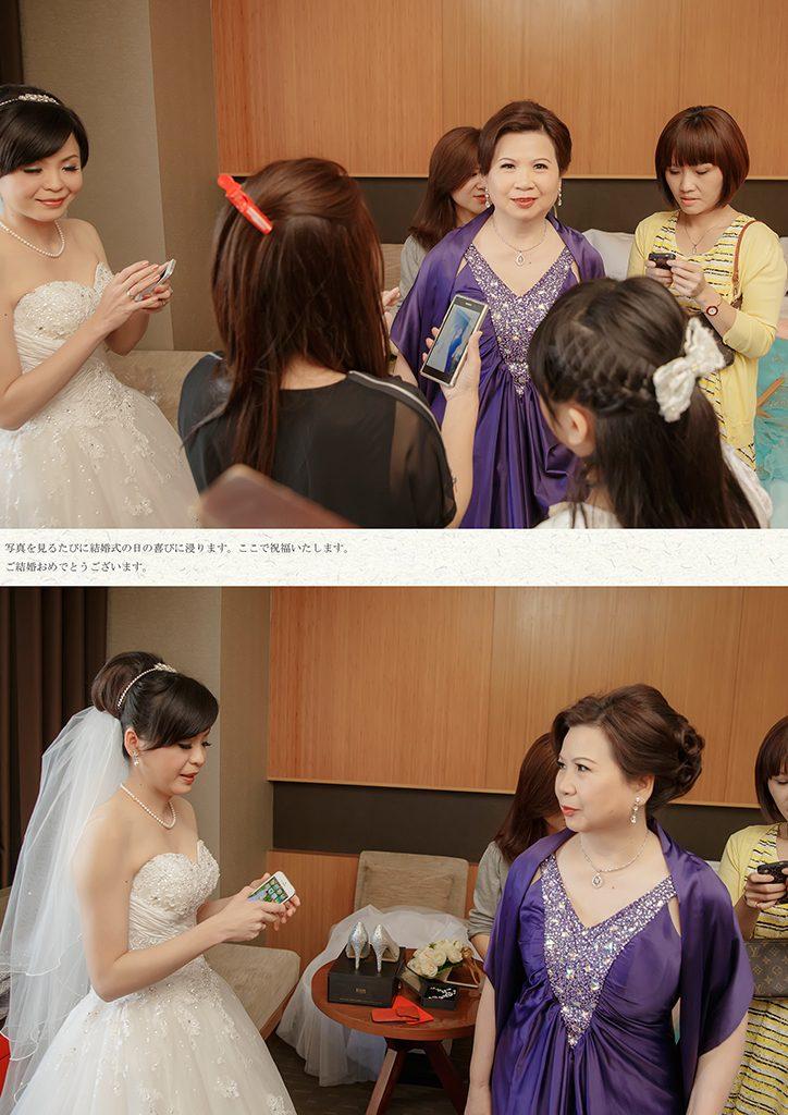 32 2 724x1024 - 【婚禮記錄】兆勳&瑋宜 宜蘭 單午宴