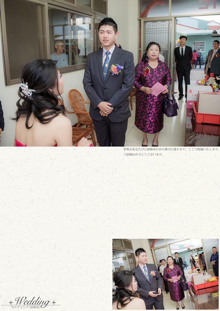 34 3 724x1024 - 【婚禮記錄】旺翰&奕穎 台中 早儀午宴