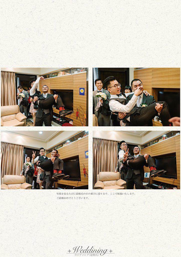 35 4 724x1024 - 【婚禮紀錄】至揚&京玉 高雄 早儀午宴