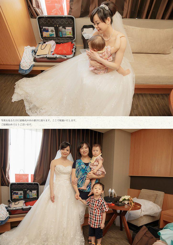 36 2 724x1024 - 【婚禮記錄】兆勳&瑋宜 宜蘭 單午宴