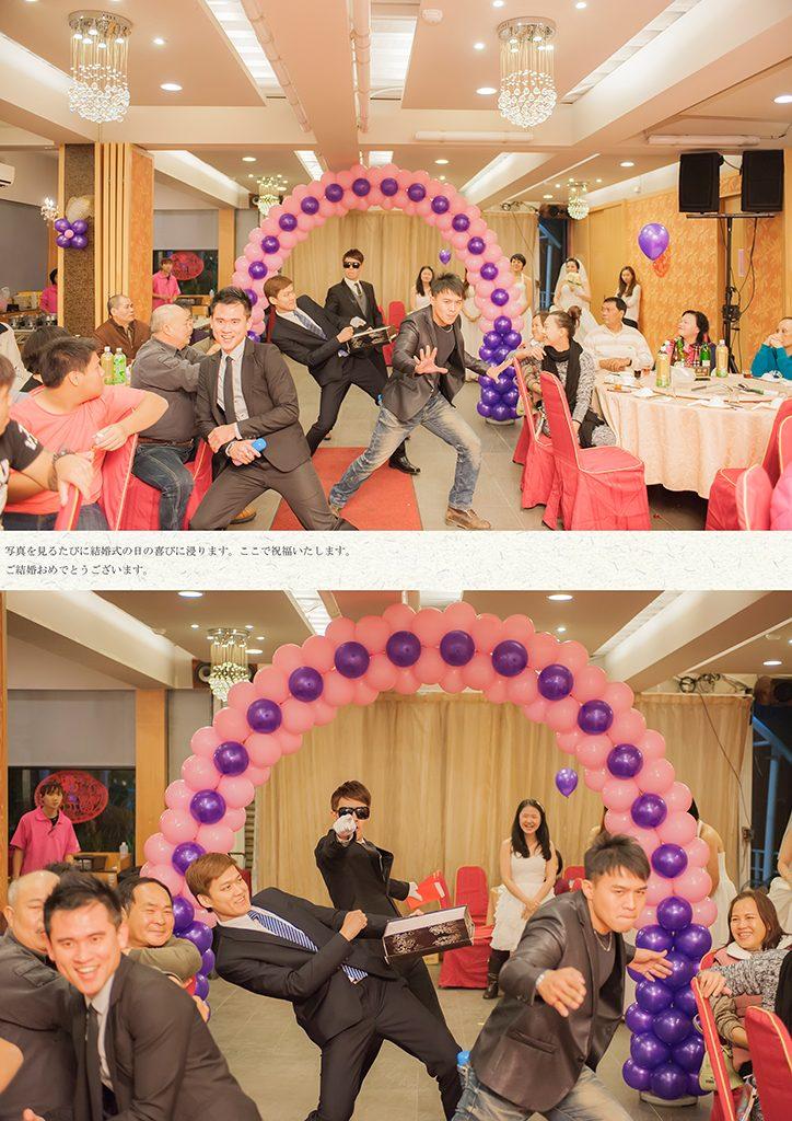 36 724x1024 - 【婚禮紀錄】一郎&瀞宜 高雄 單晚宴