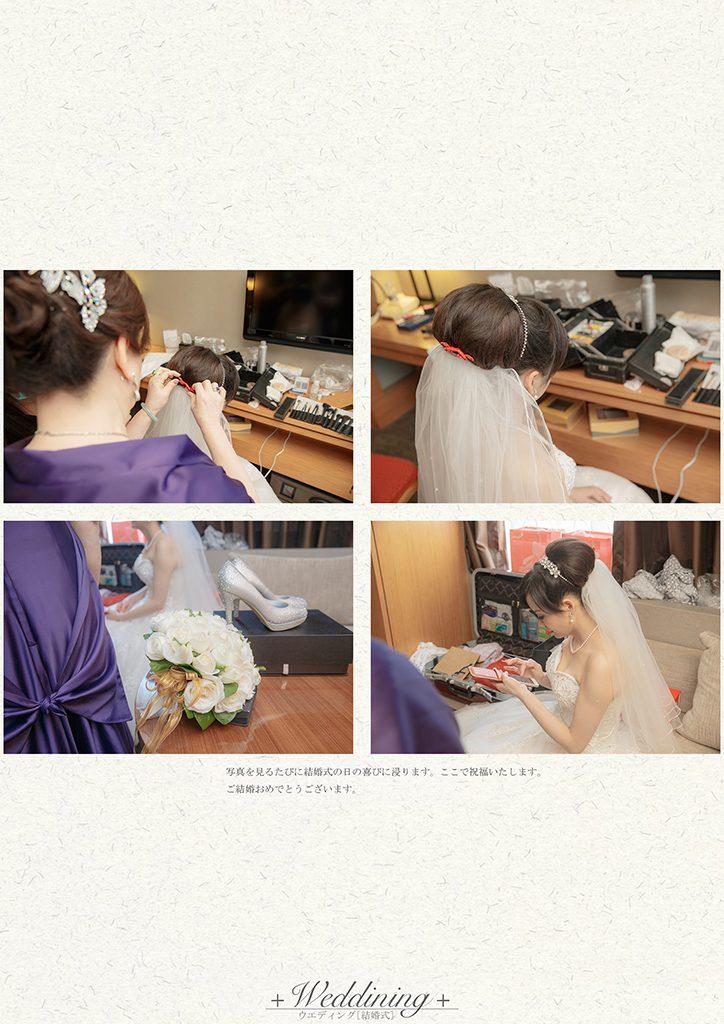 37 2 724x1024 - 【婚禮記錄】兆勳&瑋宜 宜蘭 單午宴