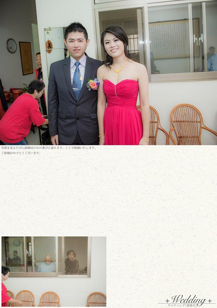 37 3 724x1024 - 【婚禮記錄】旺翰&奕穎 台中 早儀午宴