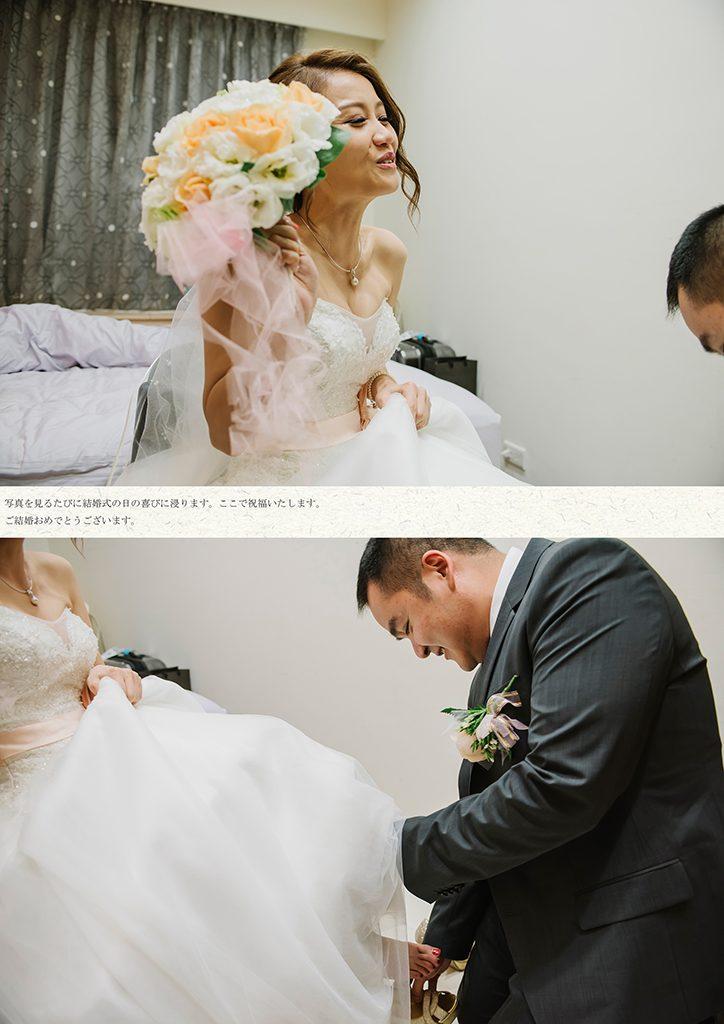 38 4 724x1024 - 【婚禮紀錄】至揚&京玉 高雄 早儀午宴