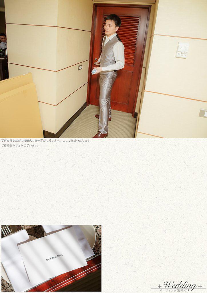 4 1 724x1024 - 【婚禮記錄】士泓&若晴 台北 單午宴