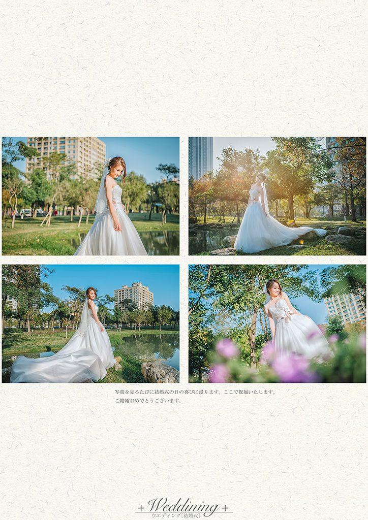 4 4 724x1024 - 【婚禮紀錄】至揚&京玉 高雄 早儀午宴