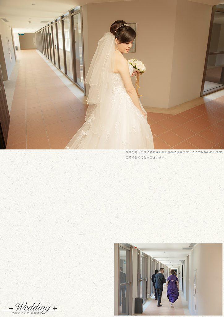 40 2 724x1024 - 【婚禮記錄】兆勳&瑋宜 宜蘭 單午宴