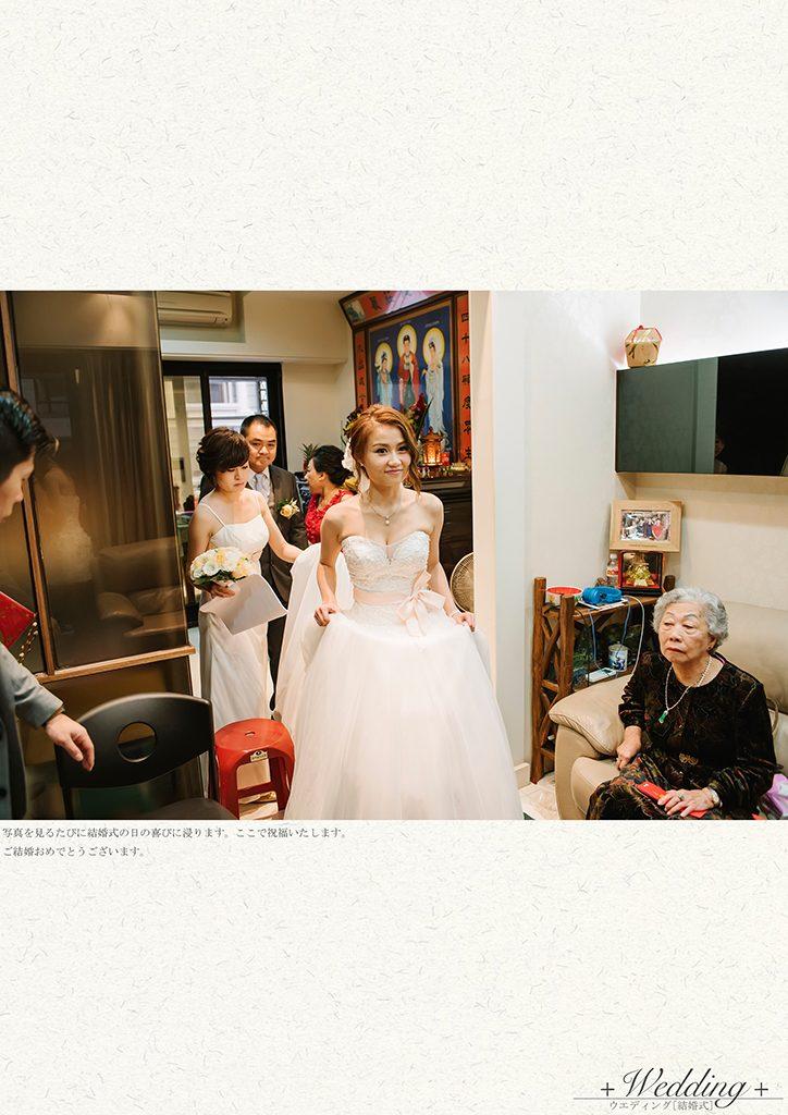 40 4 724x1024 - 【婚禮紀錄】至揚&京玉 高雄 早儀午宴
