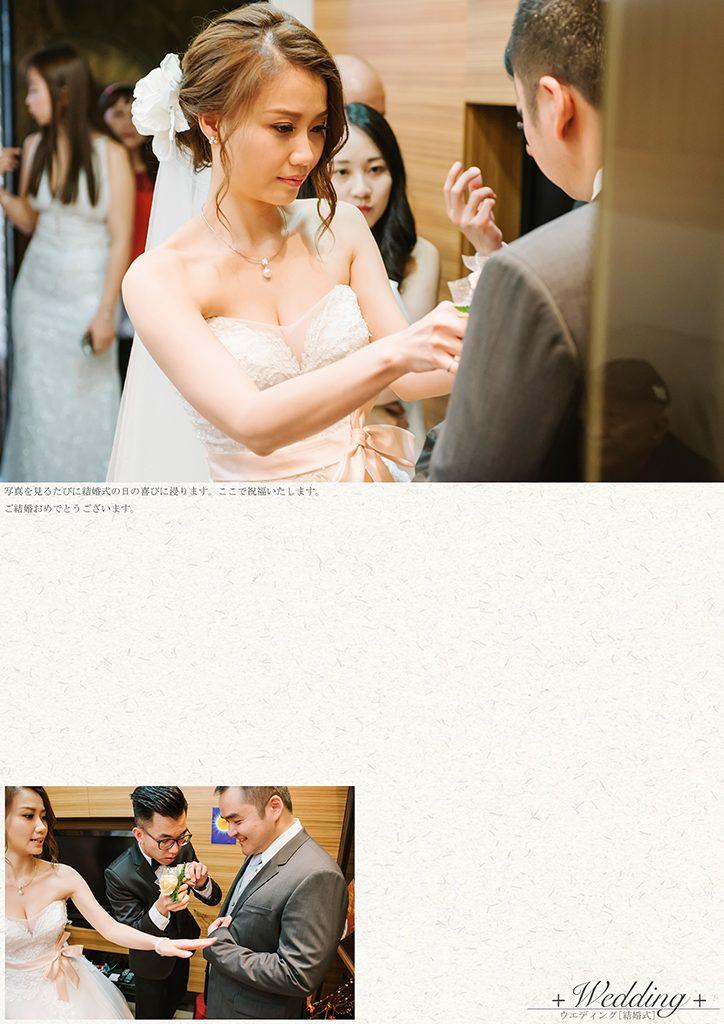 42 4 724x1024 - 【婚禮紀錄】至揚&京玉 高雄 早儀午宴