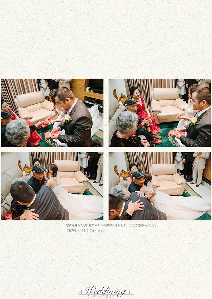 44 4 724x1024 - 【婚禮紀錄】至揚&京玉 高雄 早儀午宴