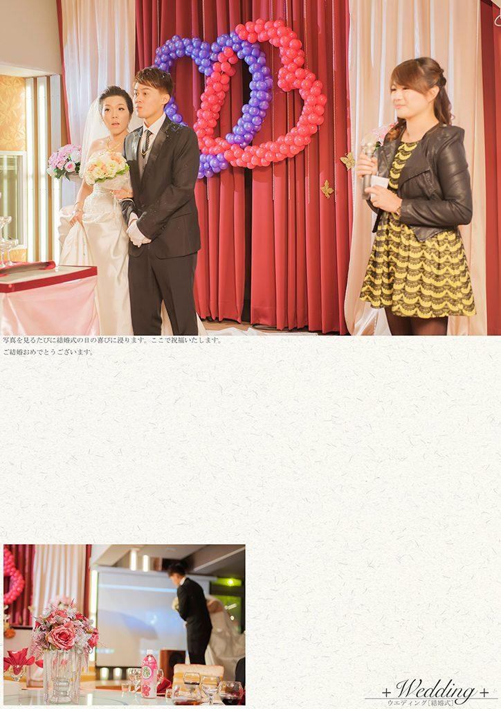 44 724x1024 - 【婚禮紀錄】一郎&瀞宜 高雄 單晚宴