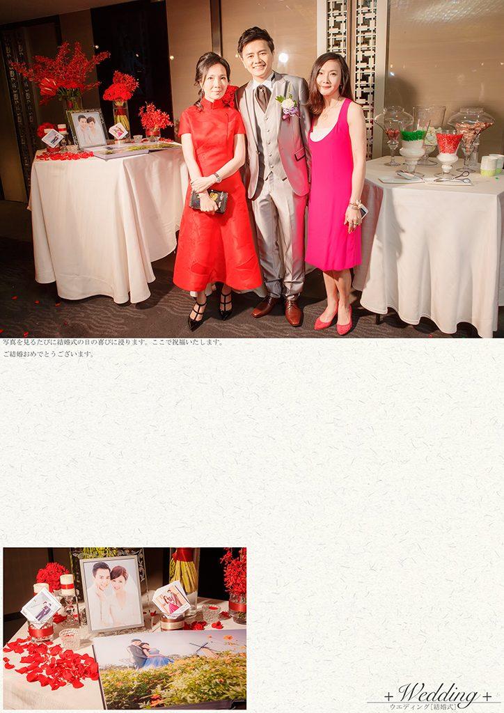 45 1 724x1024 - 【婚禮記錄】士泓&若晴 台北 單午宴