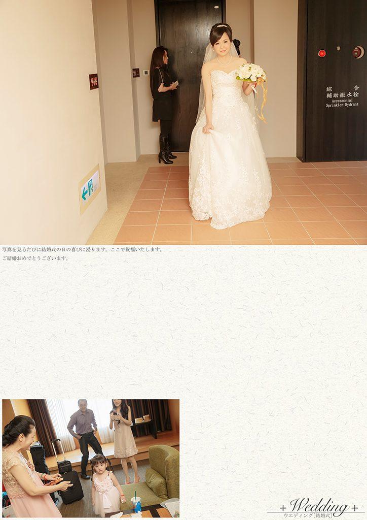 45 2 724x1024 - 【婚禮記錄】兆勳&瑋宜 宜蘭 單午宴