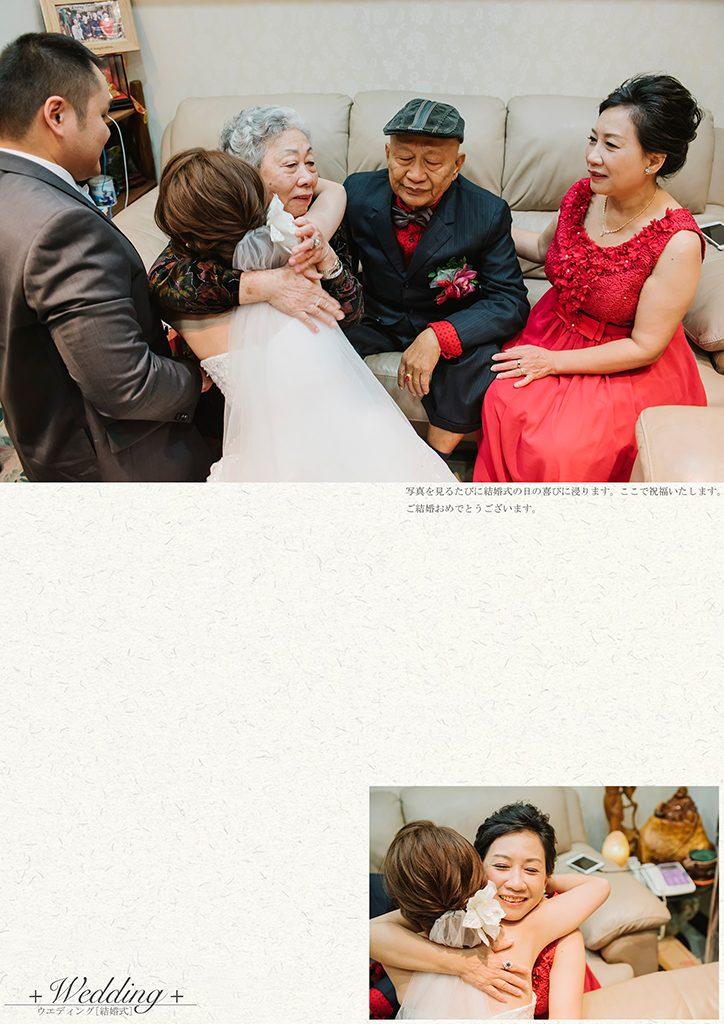 45 4 724x1024 - 【婚禮紀錄】至揚&京玉 高雄 早儀午宴