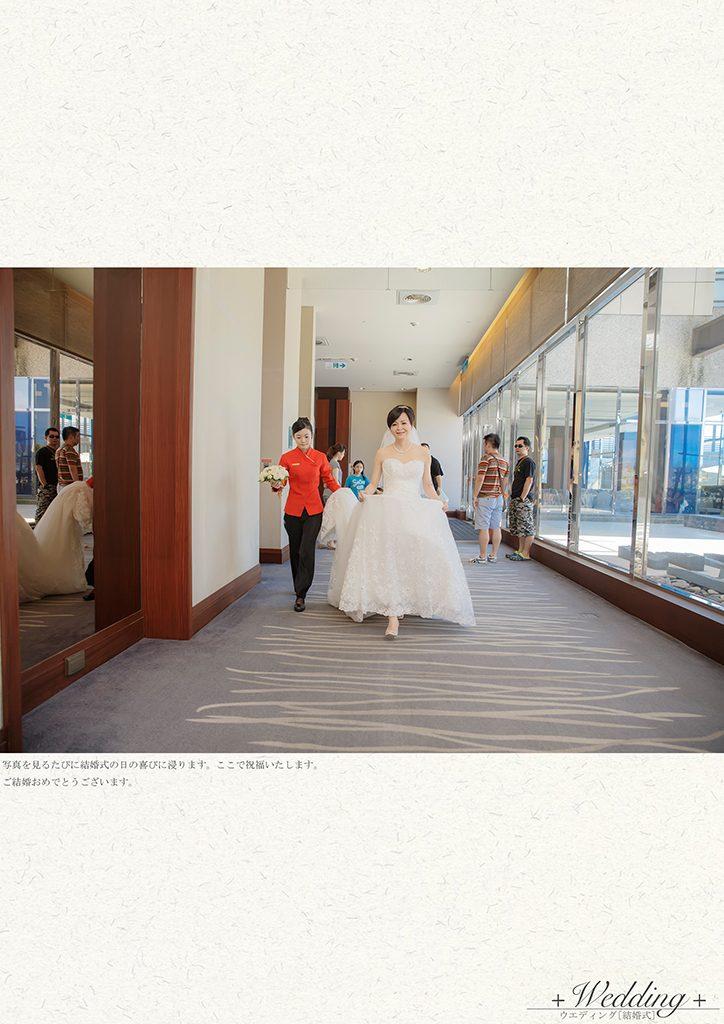 46 2 724x1024 - 【婚禮記錄】兆勳&瑋宜 宜蘭 單午宴
