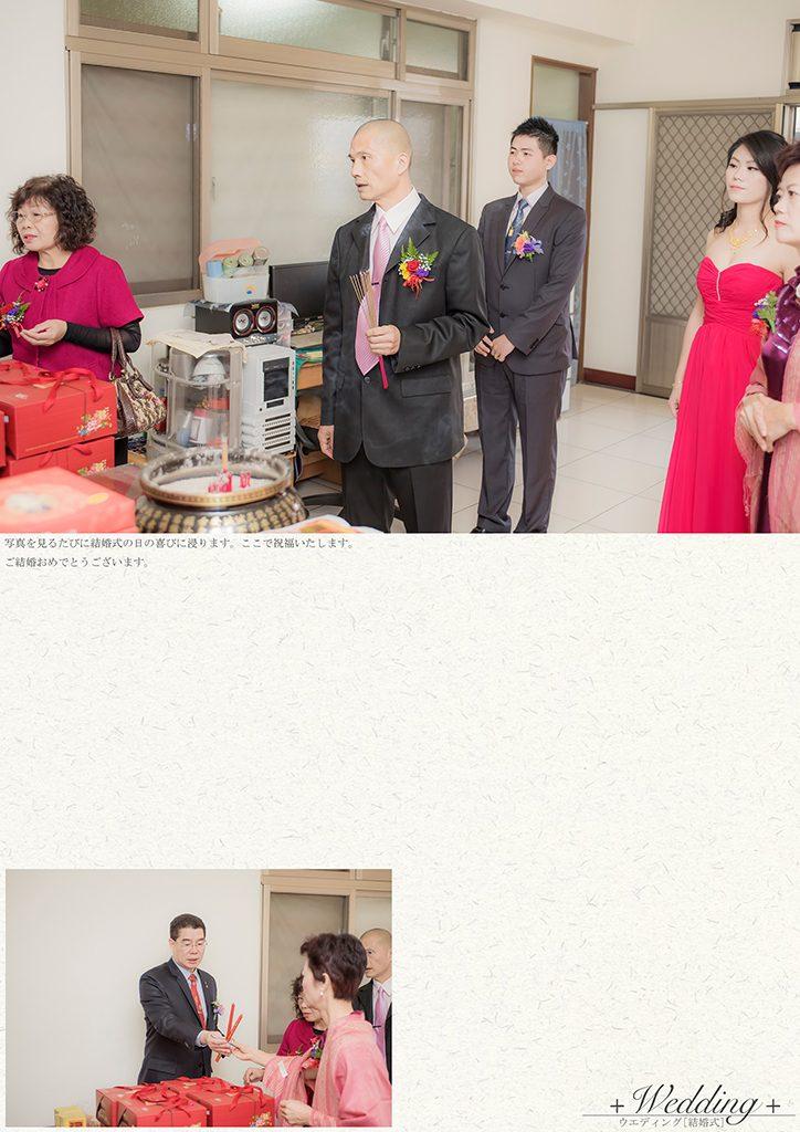 46 3 724x1024 - 【婚禮記錄】旺翰&奕穎 台中 早儀午宴