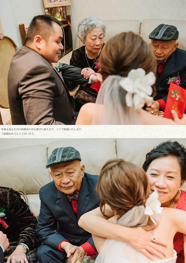 46 4 724x1024 - 【婚禮紀錄】至揚&京玉 高雄 早儀午宴