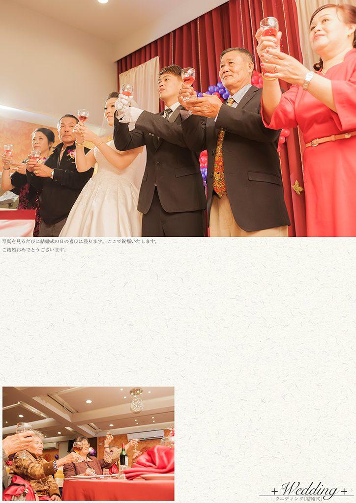 47 724x1024 - 【婚禮紀錄】一郎&瀞宜 高雄 單晚宴