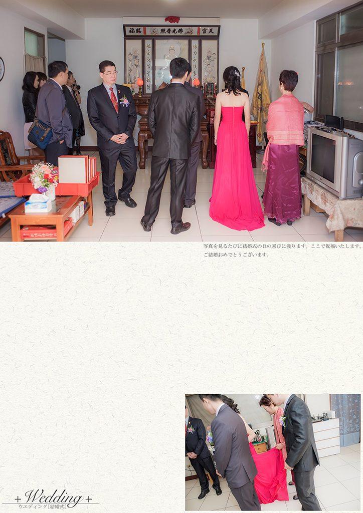 48 3 724x1024 - 【婚禮記錄】旺翰&奕穎 台中 早儀午宴