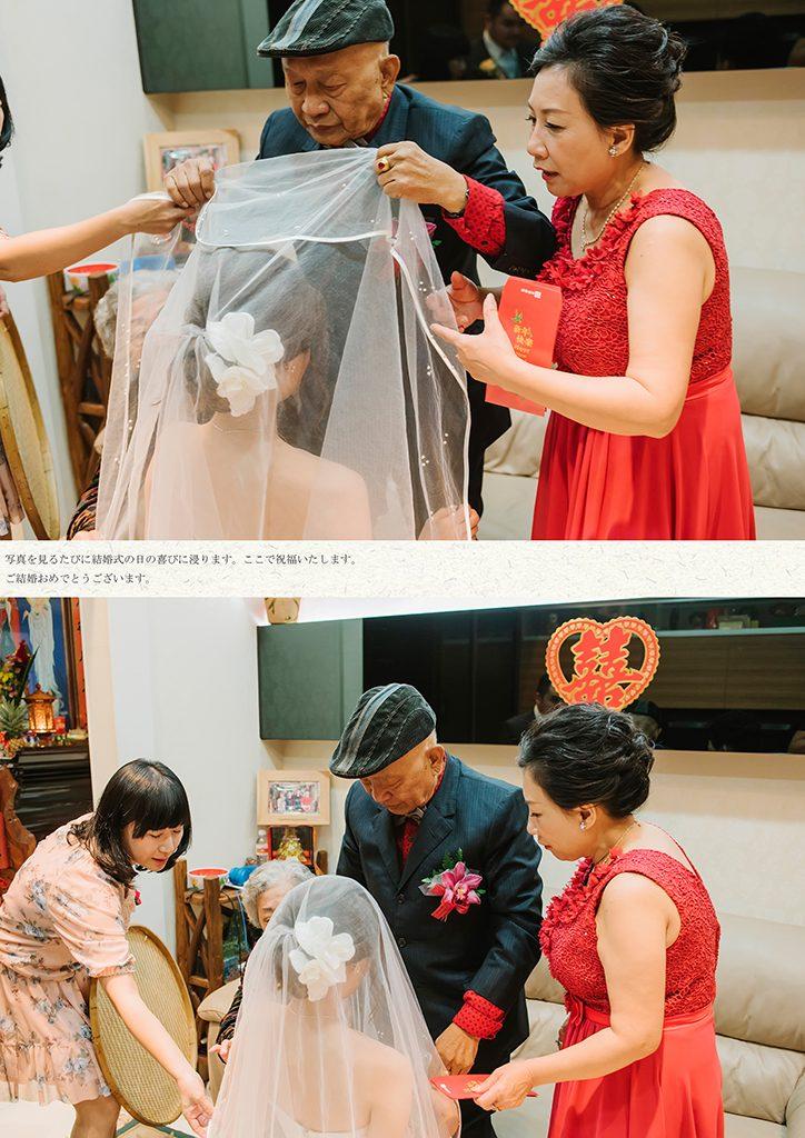 48 4 724x1024 - 【婚禮紀錄】至揚&京玉 高雄 早儀午宴