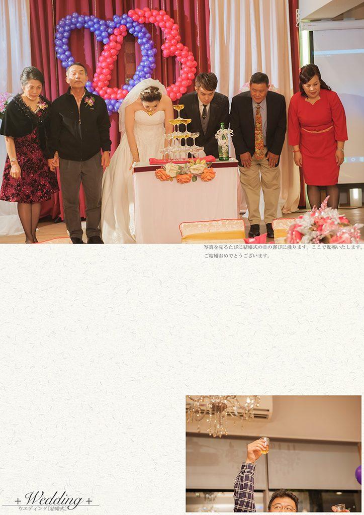 48 724x1024 - 【婚禮紀錄】一郎&瀞宜 高雄 單晚宴