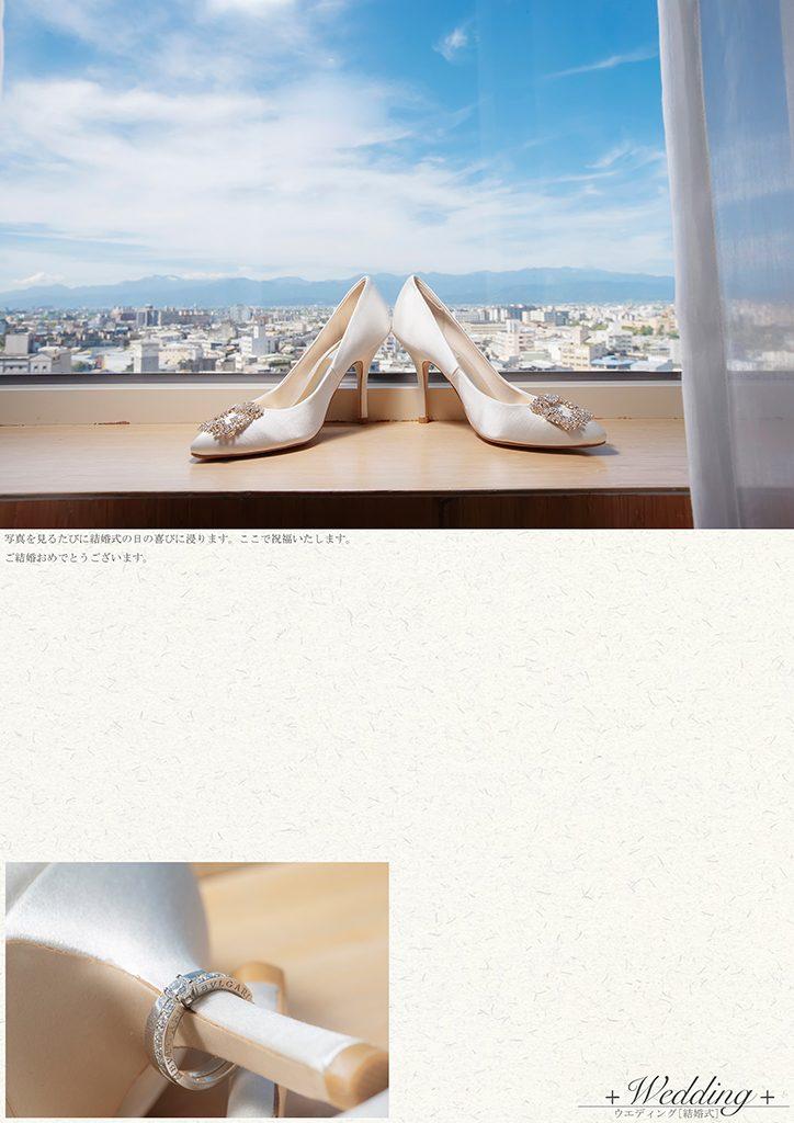 5 2 724x1024 - 【婚禮記錄】兆勳&瑋宜 宜蘭 單午宴