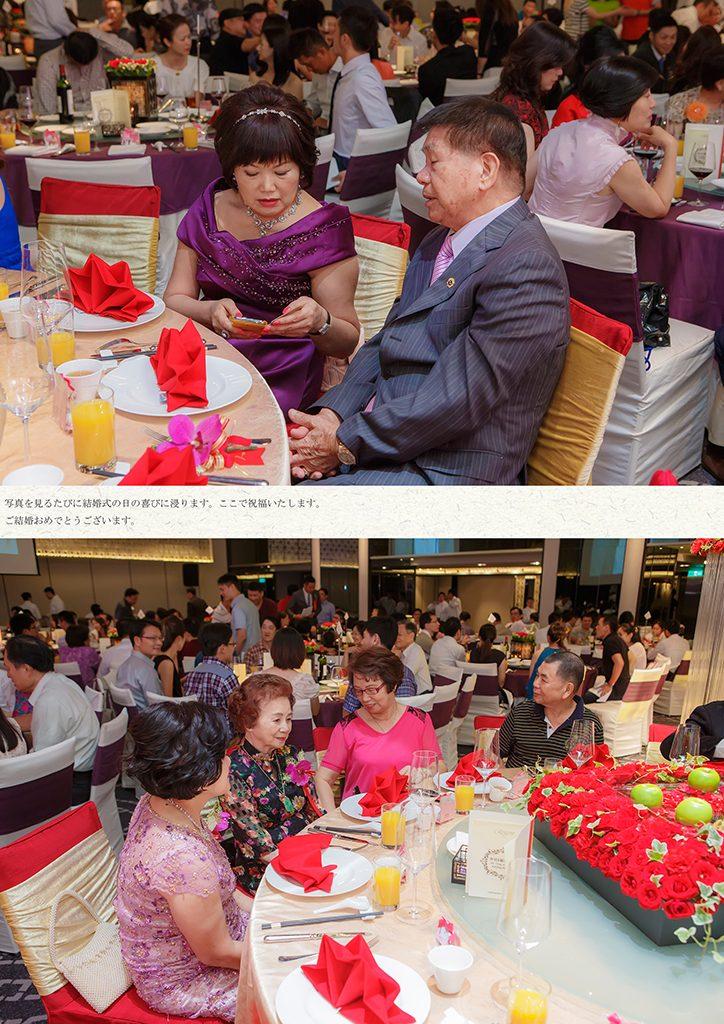 50 1 724x1024 - 【婚禮記錄】士泓&若晴 台北 單午宴