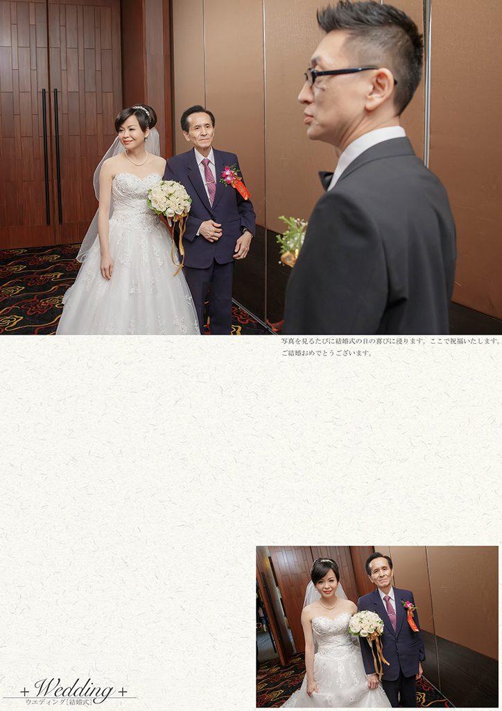 50 2 724x1024 - 【婚禮記錄】兆勳&瑋宜 宜蘭 單午宴
