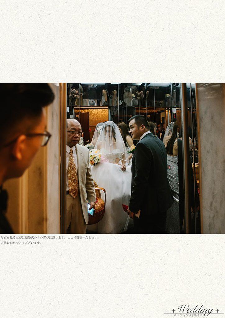 50 4 724x1024 - 【婚禮紀錄】至揚&京玉 高雄 早儀午宴