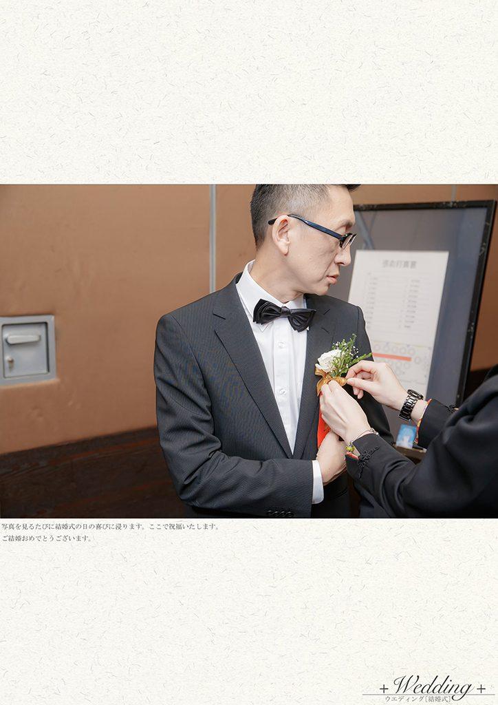 51 2 724x1024 - 【婚禮記錄】兆勳&瑋宜 宜蘭 單午宴