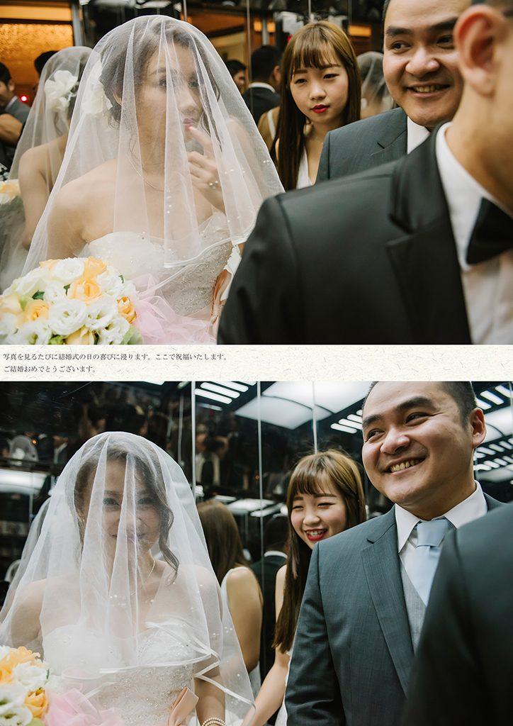 51 4 724x1024 - 【婚禮紀錄】至揚&京玉 高雄 早儀午宴