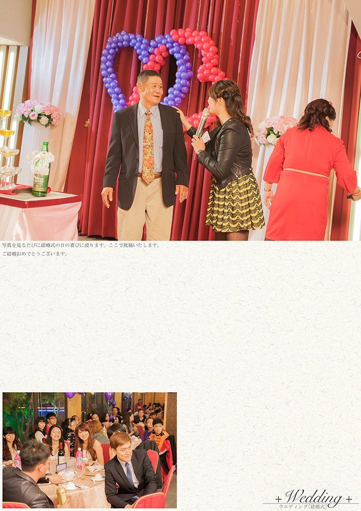 51 724x1024 - 【婚禮紀錄】一郎&瀞宜 高雄 單晚宴