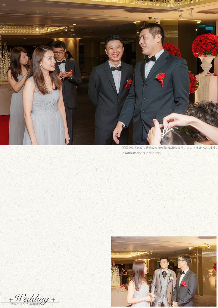52 1 724x1024 - 【婚禮記錄】士泓&若晴 台北 單午宴