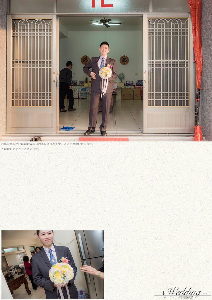 52 3 724x1024 - 【婚禮記錄】旺翰&奕穎 台中 早儀午宴