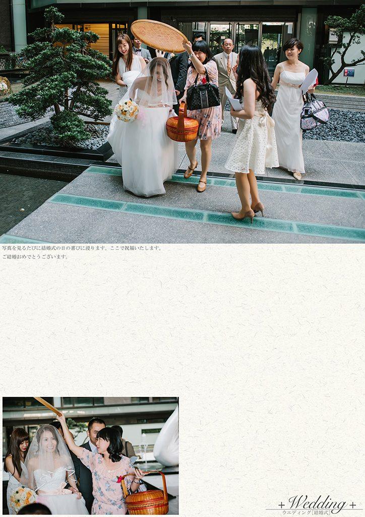 52 4 724x1024 - 【婚禮紀錄】至揚&京玉 高雄 早儀午宴