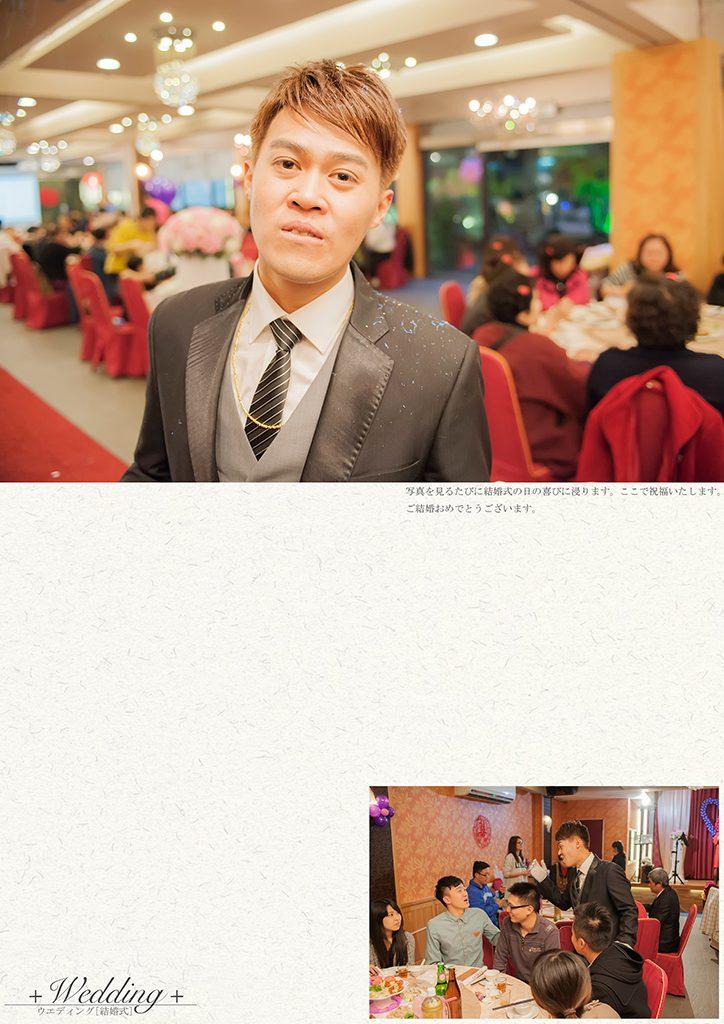 52 724x1024 - 【婚禮紀錄】一郎&瀞宜 高雄 單晚宴