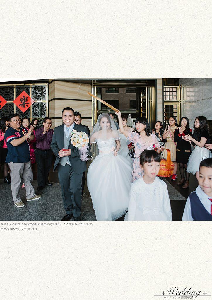 53 4 724x1024 - 【婚禮紀錄】至揚&京玉 高雄 早儀午宴